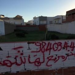 Grundstück für wohn- oder komerziellen Zweck Tunesien